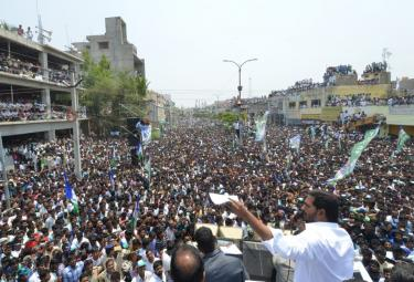 ys jagan election meeting In Kurnool district Photo Gallery - Sakshi