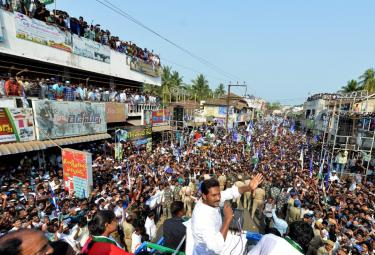 YS Jagan Speech In Mummidivaram Public Meeting Photo Gallery - Sakshi