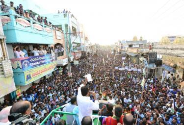 YS Jagan public meeting at Mandapeta  Photo Gallery - Sakshi