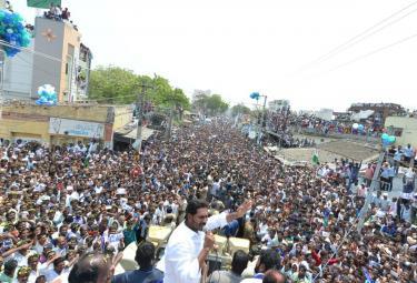 ys jagan election meeting In Prakasam District Photo Gallery - Sakshi