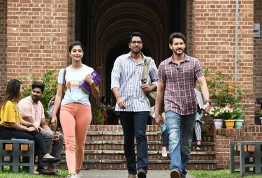 Maharshi Movie Stills Photo Gallery - Sakshi