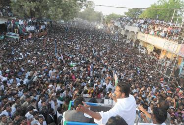 YS Jagan Election Campaign in Penukonda Anantapur District photo Gallery - Sakshi