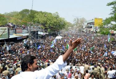 YS Jagan Mohan Reddy speech in kurnool district Yemmiganur Photo Gallery - Sakshi