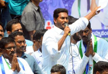 ys jagan election meeting In Nandikotkur Photo Gallery - Sakshi