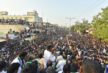 YS jagan public meeting at darsi Photo Gallery - Sakshi