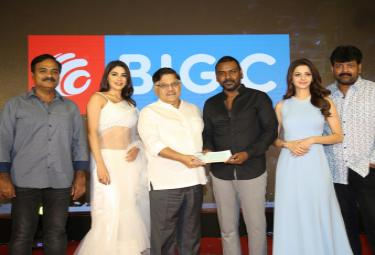 'KANCHANA 3' PRE-RELEASE EVENT Photo Gallery - Sakshi
