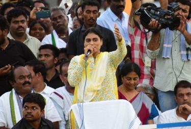 YS Sharmila Sharmila Speech In Kaikaluru Public Meeting Photo Gallery - Sakshi