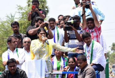 YS Sharmila Speech In Denduluru Public Meeting Photo Gallery - Sakshi