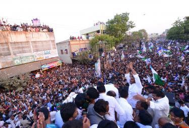 Ys Jagan Election Meeting In Mylavaram Photo Gallery - Sakshi