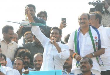 Ys Jagan Election Meeting In Ongole Photo Gallery - Sakshi