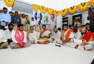 Ugadi Panchanga Sravanam in YSRCP PARTY OFFICE Photo Gallery - Sakshi