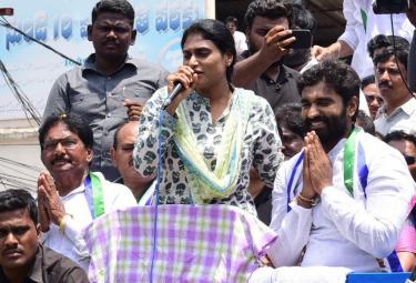 YS Sharmila Speech In Rajahmundry Public Meeting Photo Gallery - Sakshi