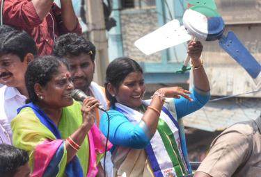 YS Vijayamma Public Meeting at narpala Photo Gallery - Sakshi