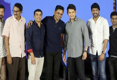 MAHARSHI SUCCESS MEET Photo Gallery - Sakshi