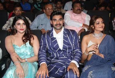 Sita Movie Pre Release Function Stills Photo Gallery - Sakshi