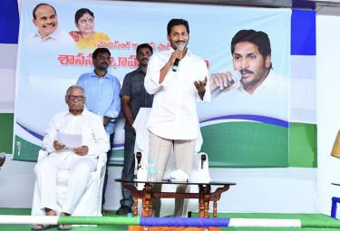 YSRCP MLAs Meeting Ys Jagan Mohan Reddy Camp Office Photo Gallery - Sakshi