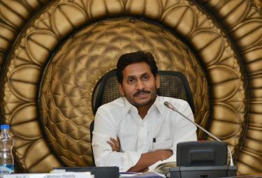 Aandhra Pradesh Cabinet Meeting Photo Gallery - Sakshi
