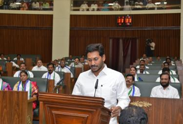 Andhra Pradesh Assembly Sessions Photo Gallery - Sakshi