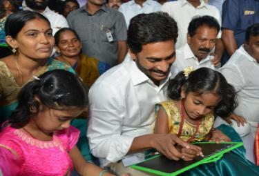 CM YS Jagan participate Badi Bata PHoto Gallery - Sakshi