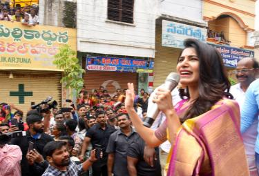 samantha Launch Chennai Shopping mall at Siddipet Photo Gallery - Sakshi