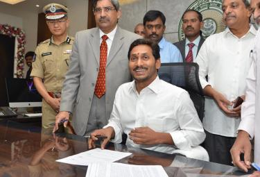 AP CM Jagan First Day in Secretariat in Amaravathi Photo Gallery - Sakshi