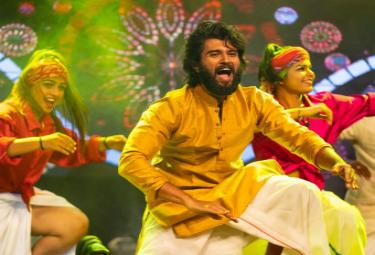 dear comrade music festival kochi Photo Gallery - Sakshi