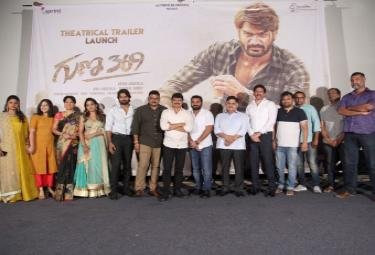 Guna 369 Movie Trailer Launch Photo Gallery - Sakshi