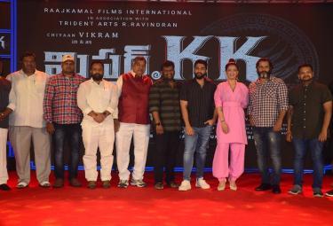 Mr KK Pre Release Function Photo Gallery - Sakshi