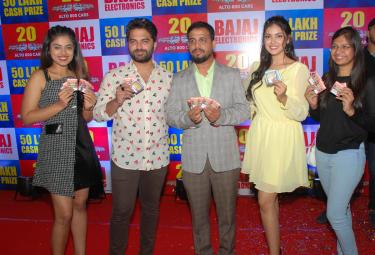 Bajaj Electronics Announces Lucky Draw Winner Photo Gallery - Sakshi