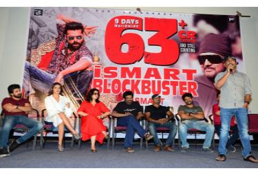 iSmart Shankar Success Meet Photo Gallery - Sakshi