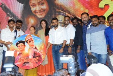 jackpot audio launch Photo Gallery - Sakshi