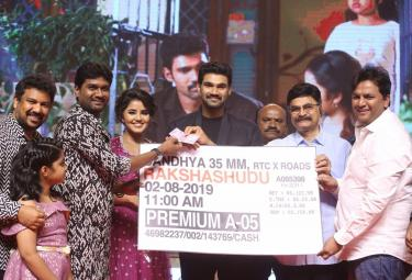 Rakshasudu Pre Release Event Photo Gallery - Sakshi