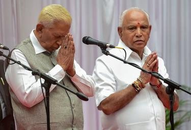 Karnataka Cabinet Expansion In RajBhavan Photo Gallery - Sakshi