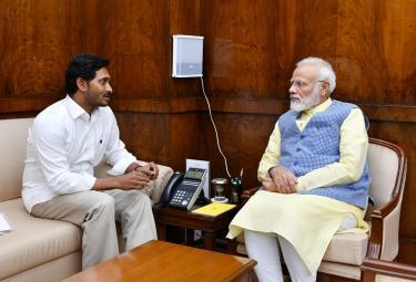 CM YS Jagan to Meet PM Narendra Modi Photo Gallery - Sakshi