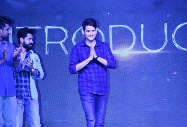 Mahesh Babu The Humbl Co Launch Event Photo Gallery - Sakshi