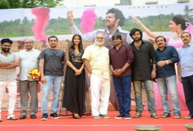 Launch Of Vellavachi Godaramma Song Promo From Valmiki Photo Gallery - Sakshi