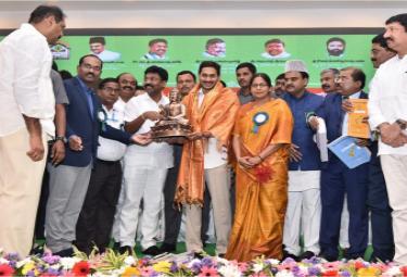 AP CM YS Jagan Speech in Maulana Abul Kalam Azad Birth Anniversary Celebrations - Sakshi