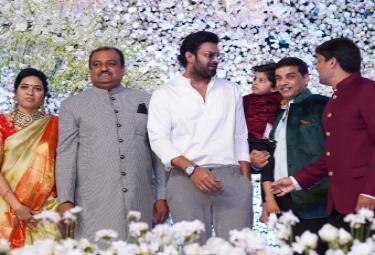 Producer Lakshmans sons Engagement Photo Gallery - Sakshi