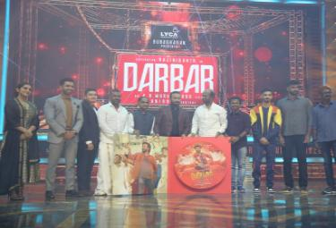 Darbar Audio Launch Photo Gallery - Sakshi
