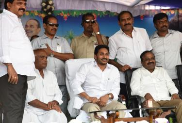 CM Jagan Reddy participates in Sankranti celebrations at Gudivada - Sakshi
