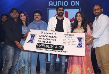 Disco Raja Pre Release Event Photo Gallery - Sakshi