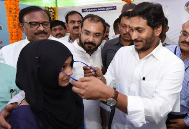 CM Jagan Launches 3rd Phase Of YSR Kanti Velugu At Kurnool - Sakshi