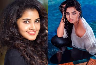 Actress Anupama Parameswaran Exclusive Photo Gallery - Sakshi