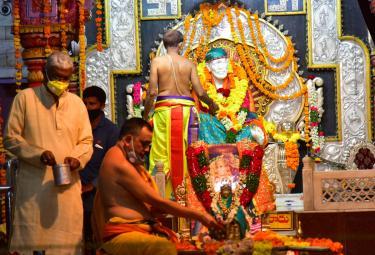 Guru Purnima Celebrations across Telugu States Photo Gallery - Sakshi