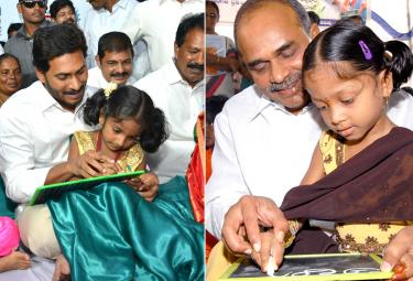YS Rajasekhara Reddy and YS Jagan Mohan Reddy Photos Gallery - Sakshi