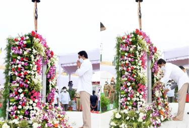 CM YS Jagan Attend Police Martyrs Commemoration Day - Sakshi