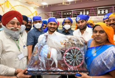 CM YS Jagan Participates In Guru Nanak Jayanti Celebrations Photo Gallery - Sakshi