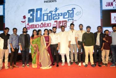 30 Rojullo Preminchadam Ela Pre Release Event Photo Gallery - Sakshi