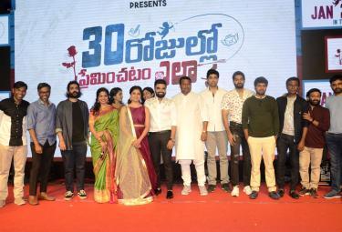 30 Rojullo Preminchadam Ela Pre Release Event Photo Gallery - Sakshi