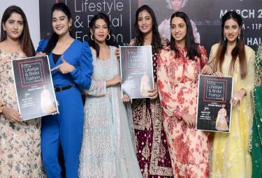 Curtain Raiser Fifth Avenue Lifestyle & Bridal Fashion Show Season-1 Photo Gallery - Sakshi